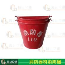 消防专用桶 消防黄沙桶 消防桶 消防器材 扑火工具 加油站专用桶批发