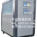 冷热水机组,恒温机图片