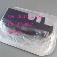 供应广州现货FUJI富士电机打印墨盒
