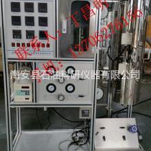 供应用于的高温高压催化剂评价装置