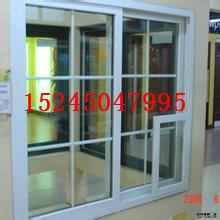 供应哈尔滨纱窗制作 隐形纱窗定做 塑钢窗漏风维修 换门窗玻璃