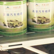 供应用于汽车喷漆的西宁汽车漆那里有卖的