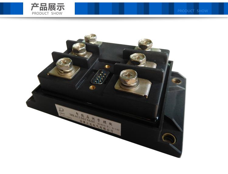淄博正高普通晶闸管供应用于电源控制|可控整流电路的三相交流调压模块3MKAC150