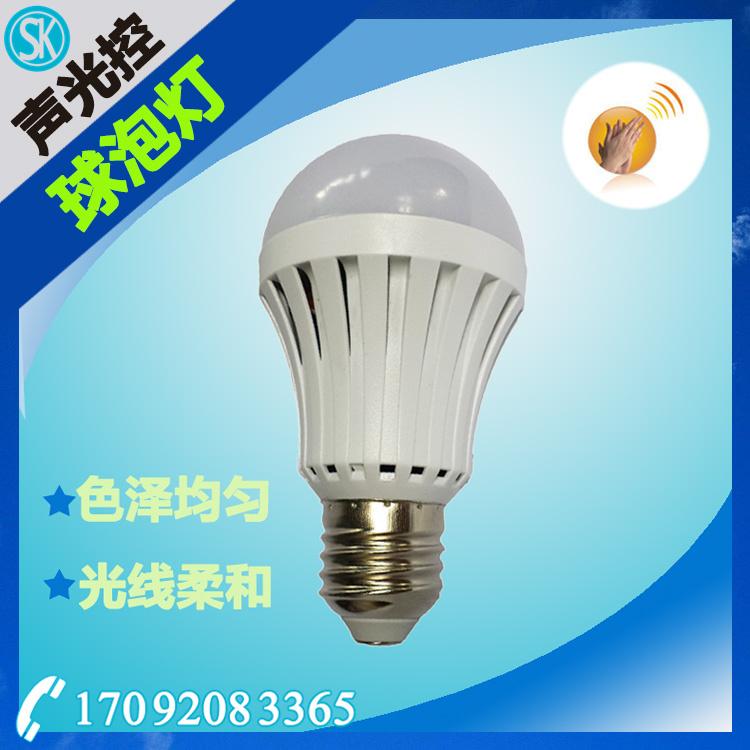 供应小区声光控灯泡led智能人体感应价格厂家