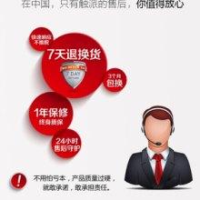 北京定制尺寸企业触摸一体机_厂家直销32寸触摸一体机_定制尺寸办公会议触摸一体机批发