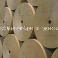 供应90克瓦楞原纸生产厂家