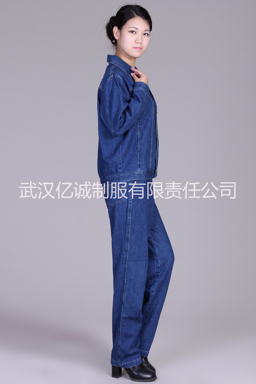 魔竽跹cnZ�Y��&_亿诚制服ycnz-003春秋款女士牛仔服批发