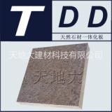 天然石材保温装饰一体板