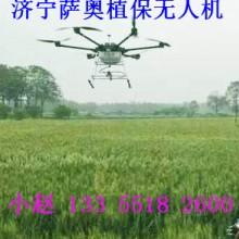 供应用于农作物的大载重植保机 无人机 农药