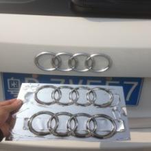 供应用于车标志手板 ABS塑胶材质模型3D 打印电镀上色 金属车标手板模型CNC加工抛光来图定制图片