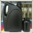 供应用于轮转机涂布的轮转机型水性UV上光油MQ8016