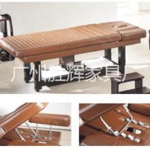 佛山乐从推拿床按摩床艾灸床生产,批发厂家,广州胜辉家具