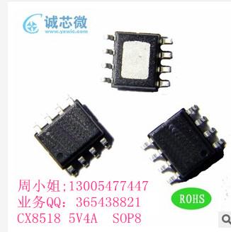 MA5602同步降压车充芯片