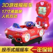 聊城3D马老爷车摩托摇摆机游戏机图片