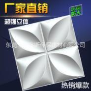 胶黏平贴式三维板图片