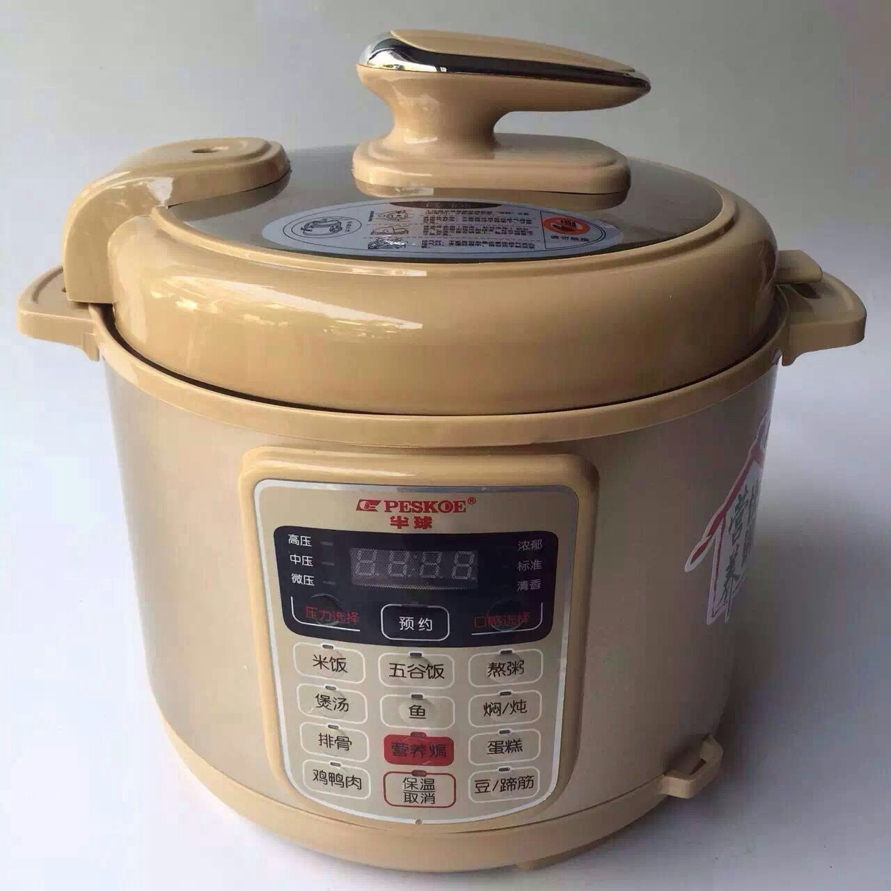 半球电压力锅图片|半球电压力锅样板图|半球电压力锅