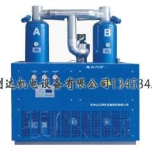 供应杭州山立风冷组合干燥机SLZH-12NF