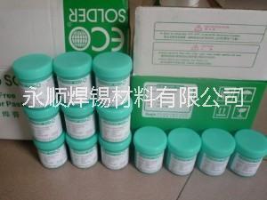 供应用于贴片工艺的环保无铅低温锡膏国内促销中
