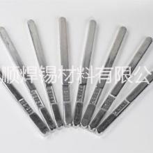 供应用于电子线路板的安防监控设备普通焊锡条40/60批发