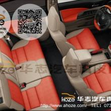 供应本田CRV真皮座套汽车座套改装 长沙汽车座椅包真皮批发
