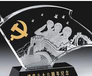 魅力水晶军警系列奖杯图片