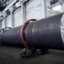 造纸污泥回转筒干燥焚烧系统,滚筒干燥机