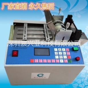 自动送料切管机图片
