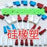 供应用于的187端子套,110端子套,250端子套
