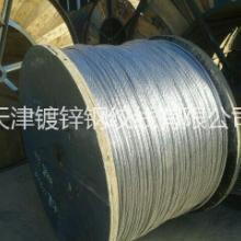 供应新疆乌鲁木齐镀锌钢绞线钢丝报价/在哪里哪里有经销商