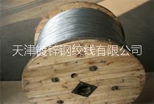 供应宁夏银川GJ80,GJ100热镀锌钢绞线镀锌钢丝/售货店批发商
