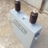 供应BAM11-167-1W【JH】并联电容器质保一年