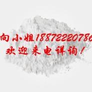 海藻酸钠  现货供应图片