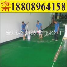 供应用于地坪的室外耐磨地坪应用系列