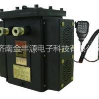 供应用于煤矿应急电话广播的矿用应急广播音箱