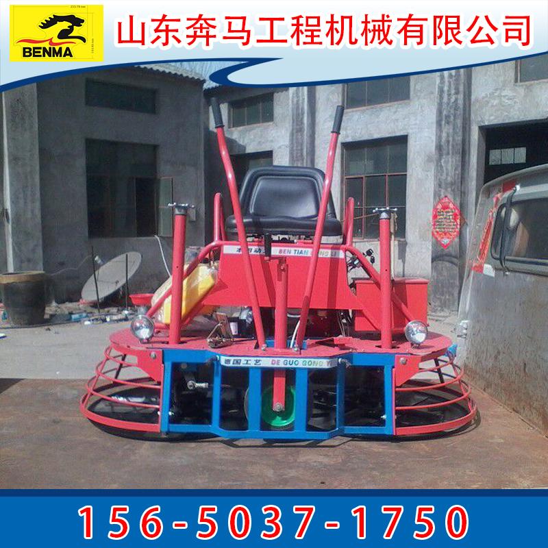 供应座驾抹光机价格 原装进口20马力