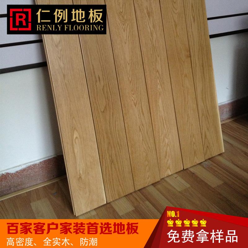 花梨实木地板厂家_花梨实木地板供应商_花梨实木地板