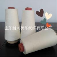 优质环锭纺膨体腈纶纱816/2