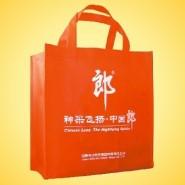 北京无纺布袋制作印刷厂家图片
