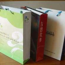 供应廊坊礼品手提袋专业印刷厂,爆款厂家批发定做手提纸袋批发