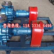 RY型高温导热油泵图片