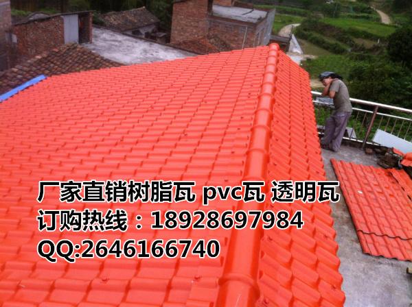 屋顶合成树脂瓦厂家