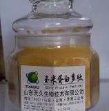 供应玉米低聚肽 玉米肽生产企业 玉米肽批发商 新资源食品玉米低聚肽