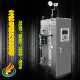 供应电蒸汽锅炉电蒸汽发生器电热管/专利技术/搪瓷加热管/水电分离