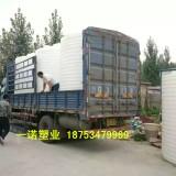 供应新款供应10吨塑料桶10吨塑胶水箱PE化工桶 10吨塑料桶 山东10吨塑料桶 山东10吨塑料桶厂家