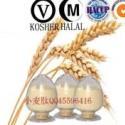 小麦肽食品图片