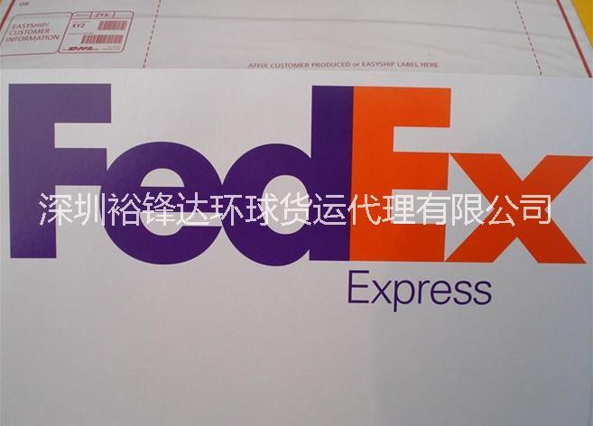 供应深圳宝安机场到韩国国际快递出口,发国际快递包裹到韩国