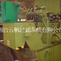 供应用于无心磨的水力分离系统-磨床过滤系统