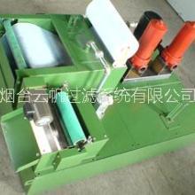 供应烟台云帆过滤系统过滤纸-烟台过滤用过滤纸