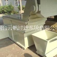 供应零部件清洗机用过滤排屑系统-清洗机用过滤排屑装置