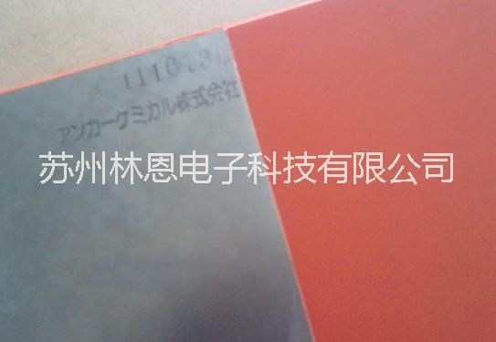 日本岸卡烧付铁板/矽铝箔/SG绿硅胶矽胶片/苏州林恩电子科技